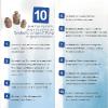 10 Gründe für die Deutsche Lungenstiftung